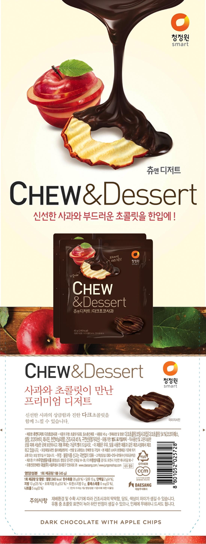 [ chungjungone ] CHEW & DESERT DARK CHOCO APPLE 45g X 10