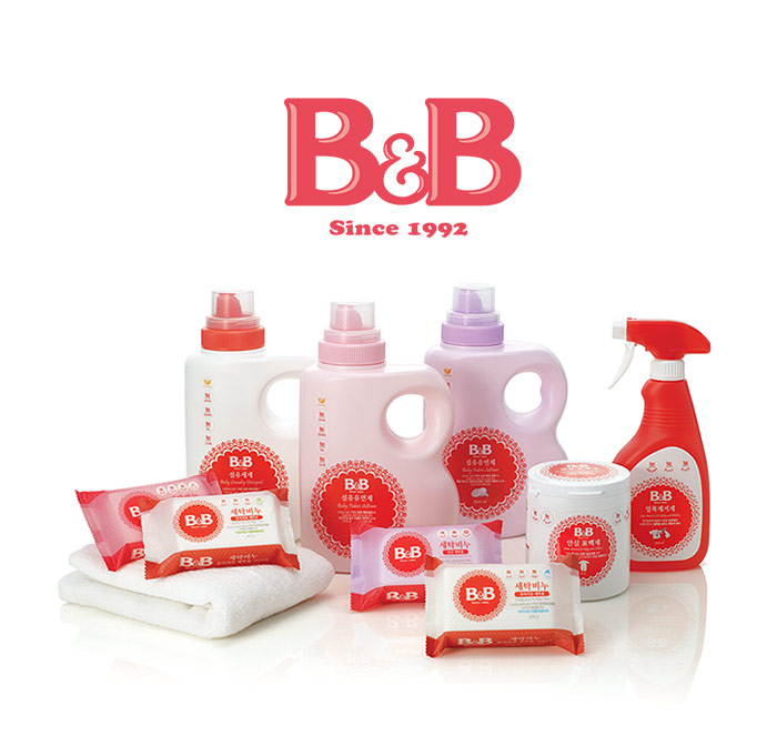 [ B&B ] NEW Baby Fabric Softener (Jasmine) 1300ml (Refill)*2