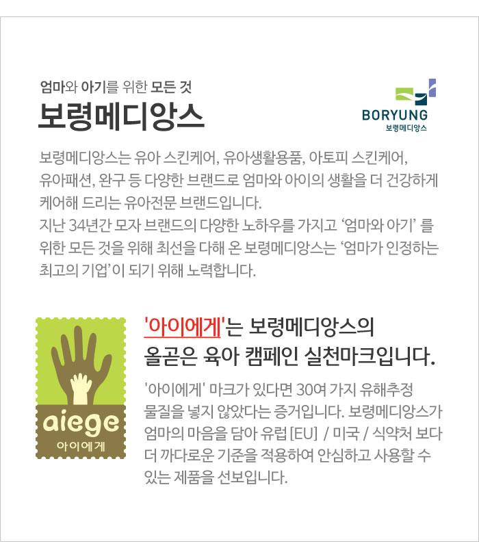 [ B&B ] 新棉签宝宝200 ct