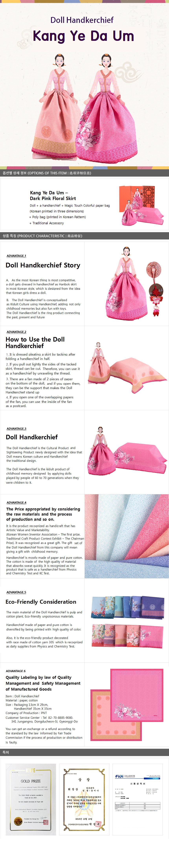 [ minaz ] Kang Ye Da Um_Pink Floral Skirt