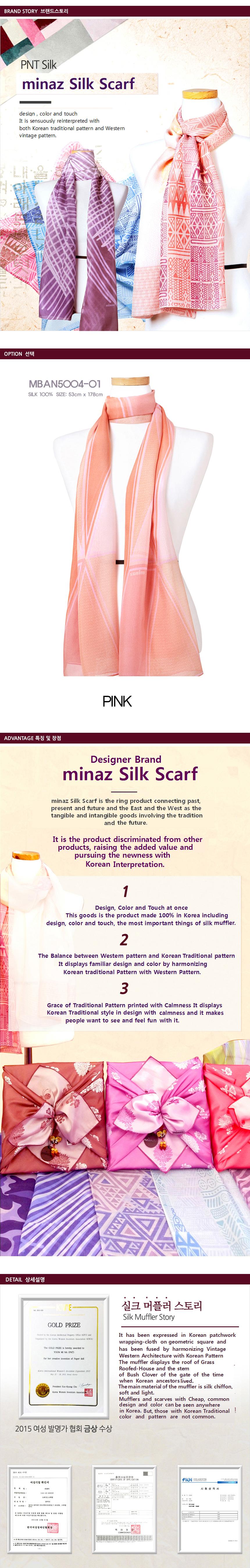 [ minaz ] Silk Scarf_Bangpai-kite