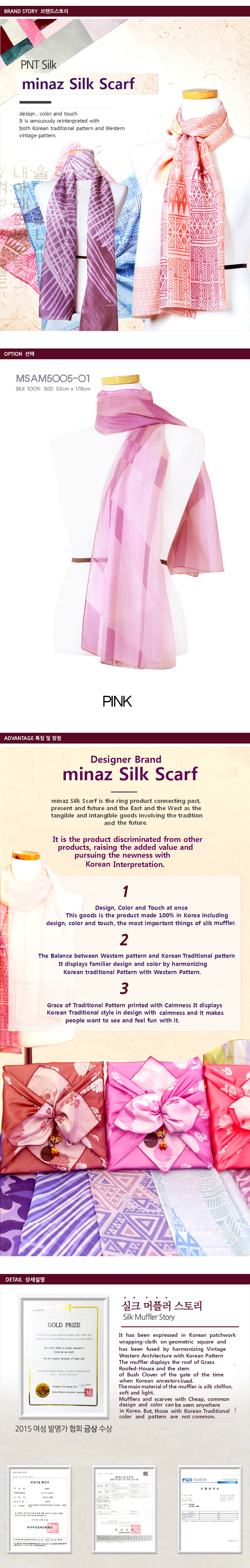 [ minaz ] Silk Scarf_Triangular geometry