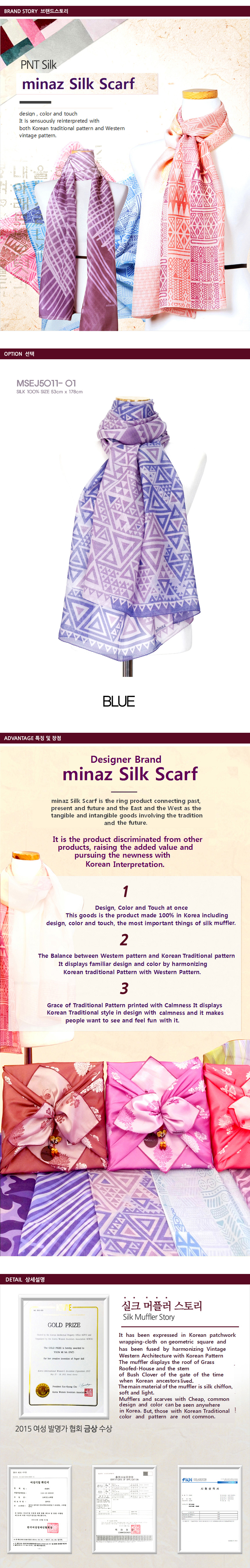 [ minaz ] Silk Scarf_Triangular ethnic