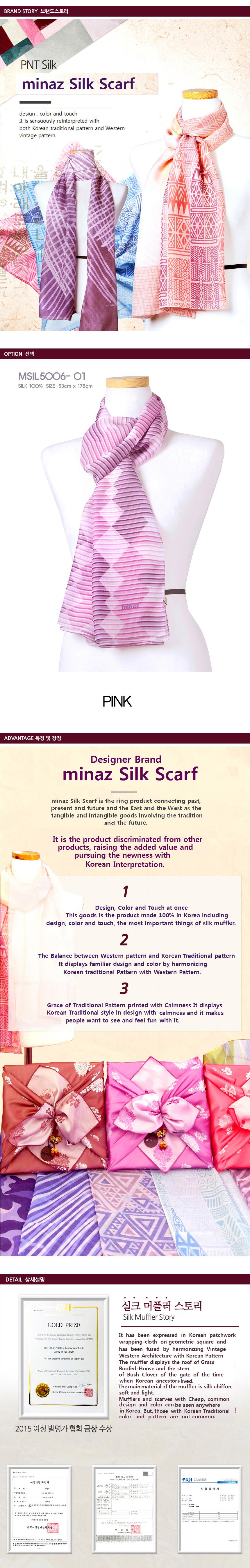 [ minaz ] Silk Scarf_spool