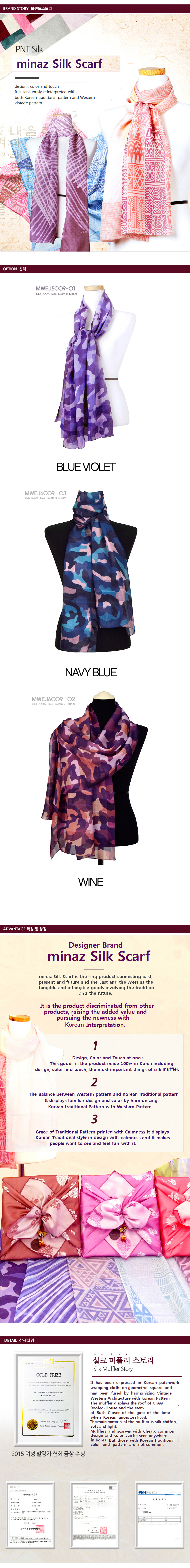 [ minaz ] Silk Scarf_military look