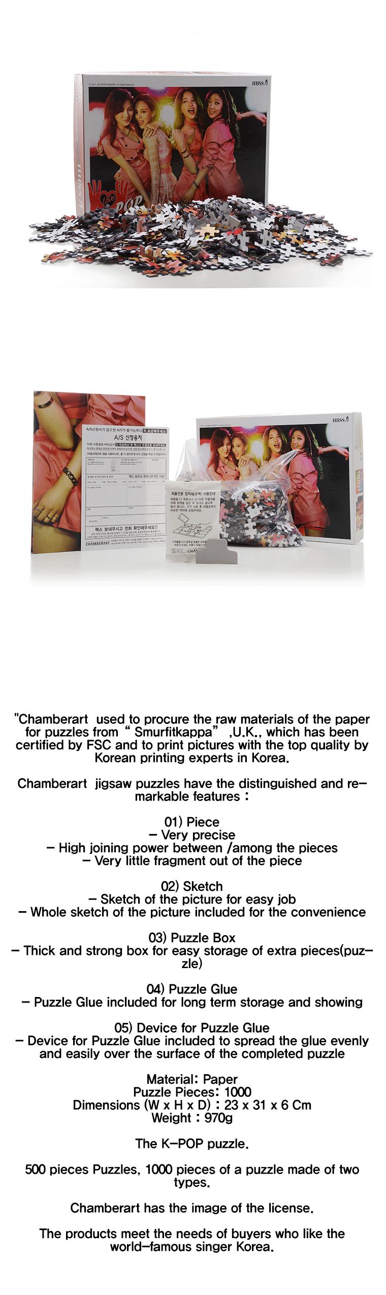 [ chamberart ] missA 500 Piece Puzzle