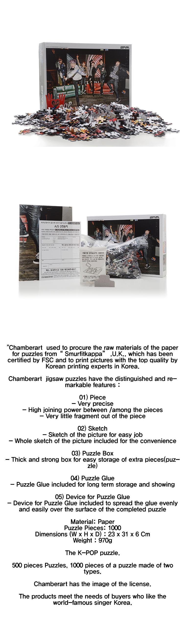 [ chamberart ] 2PM 500 Piece Puzzle