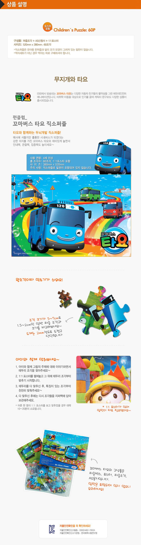 [ chamberart ] TAYO T60-3 彩虹