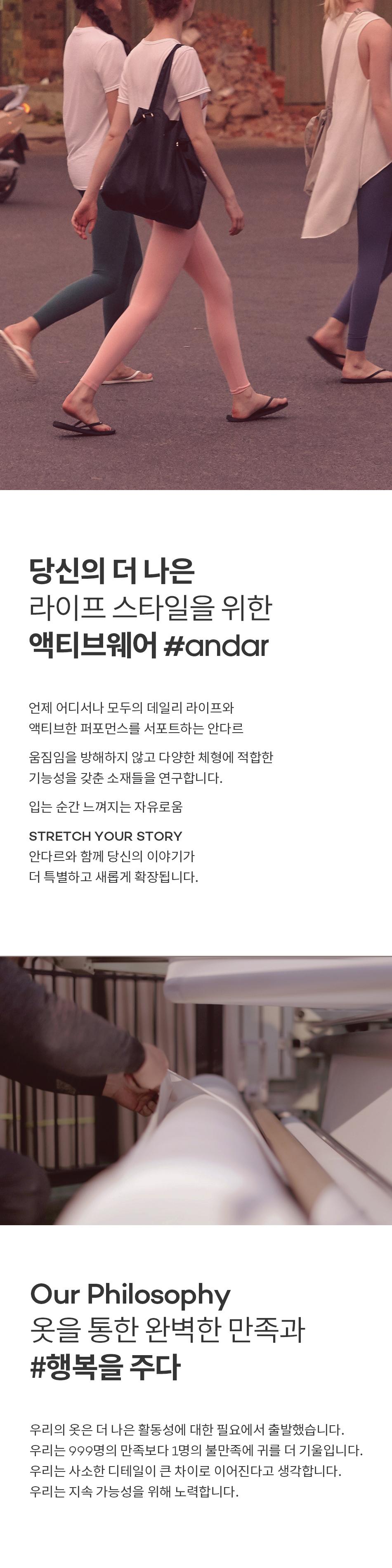 안다르(ANDAR) [DGRT-00714] 단델리온