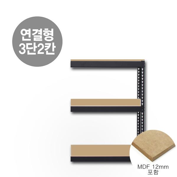 연결형 스피드랙 3단(2칸) MDF 12mm 포함(독립형 있는 경우에만 주문)
