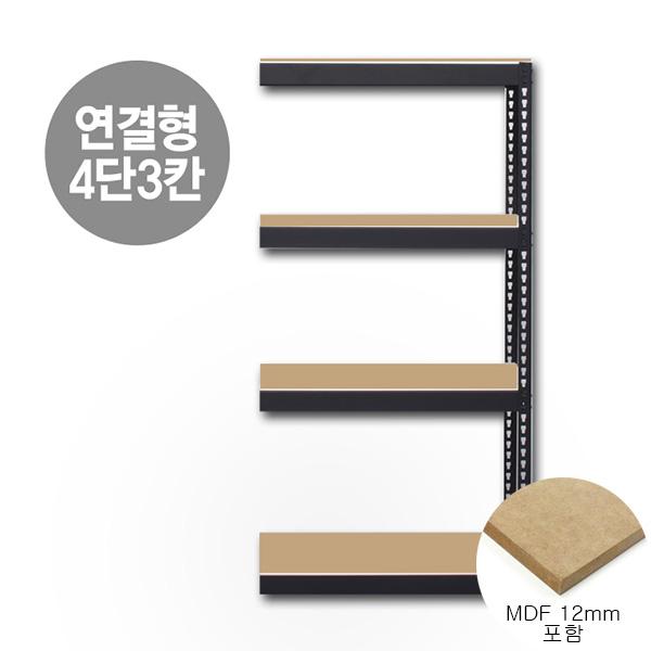 연결형 스피드랙 4단(3칸) MDF 12mm 포함(독립형 있는 경우에만 주문)