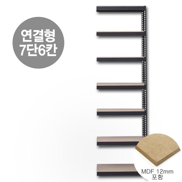 연결형 스피드랙 7단(6칸) MDF 12mm 포함(독립형 있는 경우에만 주문)