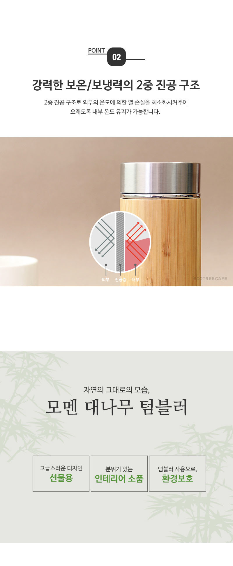 bamboo_03.jpg