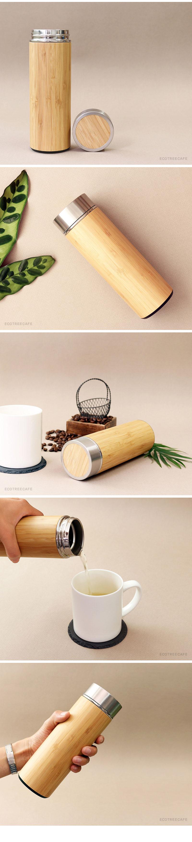 bamboo_04.jpg