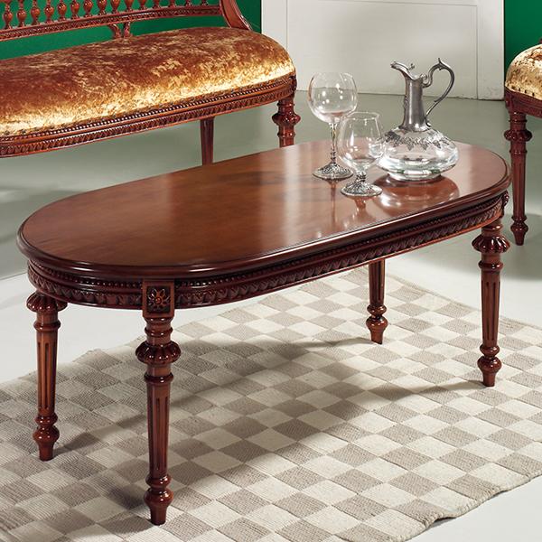 아트인 마스 타원 테이블(대)