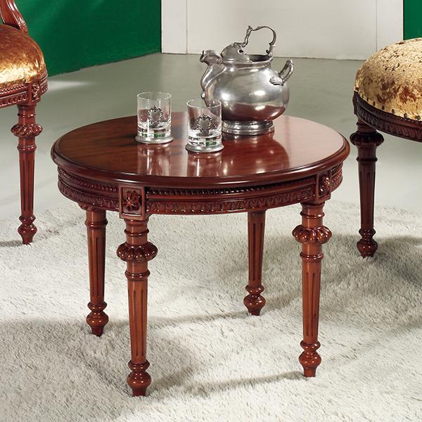 아트인 마스 원형 테이블(소)