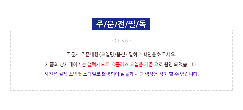 아이폰XS Liso-3OsoTok 카드 범퍼 케이스 - 아이콘팜, 14,250원, 케이스, 아이폰XS