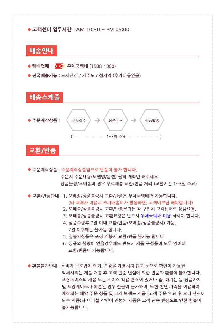 LG X6 2019 (LG X625) Liso-GelatoTok 그립톡 카드 범퍼 케이스 - 아이콘팜, 14,250원, 케이스, 기타 옵티머스 제품