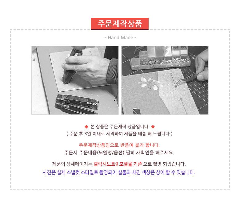 아이폰XS Encanto-Vint-T 지퍼 지갑 다이어리 케이스 - 아이콘팜, 35,850원, 케이스, 아이폰XS