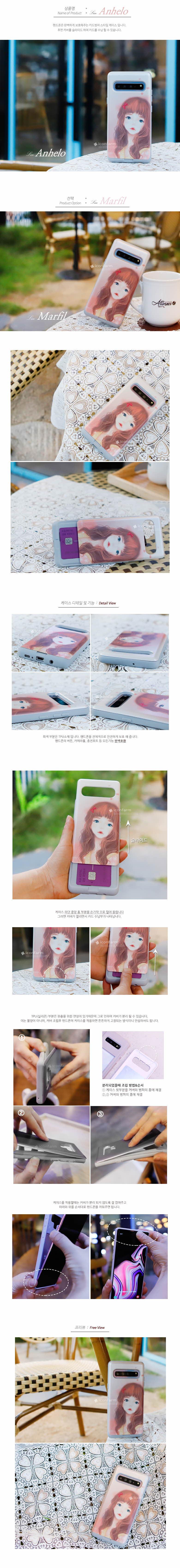 아이폰X Liso-Anhelo 카드 범퍼 케이스 - 아이콘팜, 15,300원, 케이스, 아이폰X