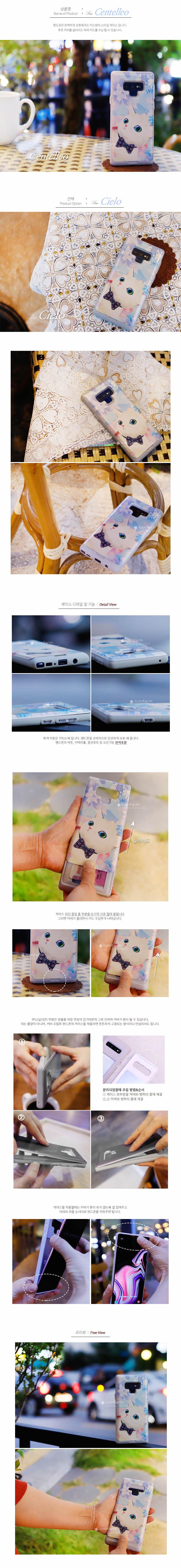 아이폰X Liso-Centelleo 카드 범퍼 케이스 - 아이콘팜, 15,300원, 케이스, 아이폰X