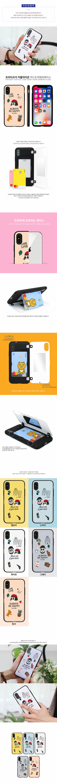 아이폰11프로맥스 Amante 카드 범퍼 케이스 - 아이콘, 20,400원, 케이스, 아이폰 11 Pro MAX