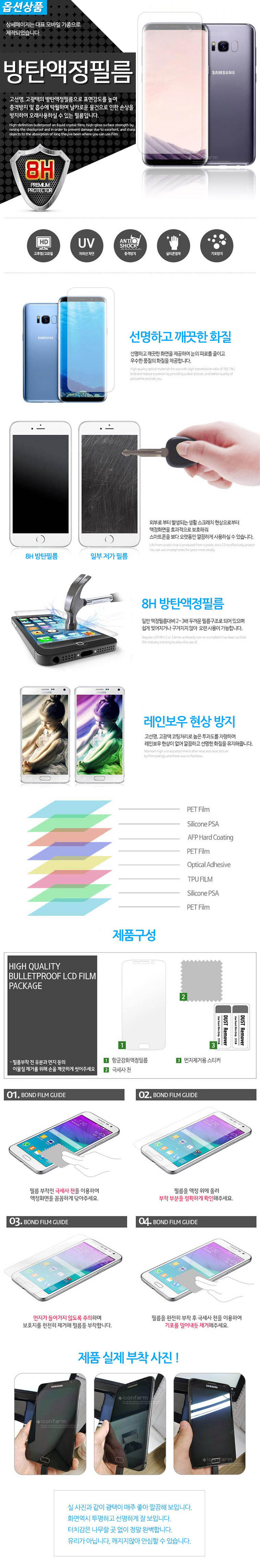 아이폰7플러스 Cocod 가죽 지퍼 지갑 다이어리 케이스 - 아이콘팜, 38,920원, 케이스, 아이폰7플러스/8플러스