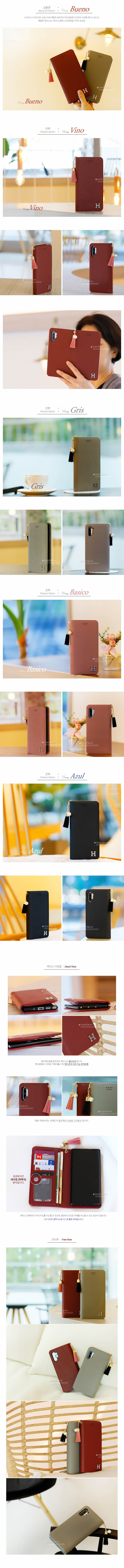 LG G7 (LG G710) Buano-T 지갑 다이어리 케이스 - 아이콘팜, 23,550원, 케이스, G7