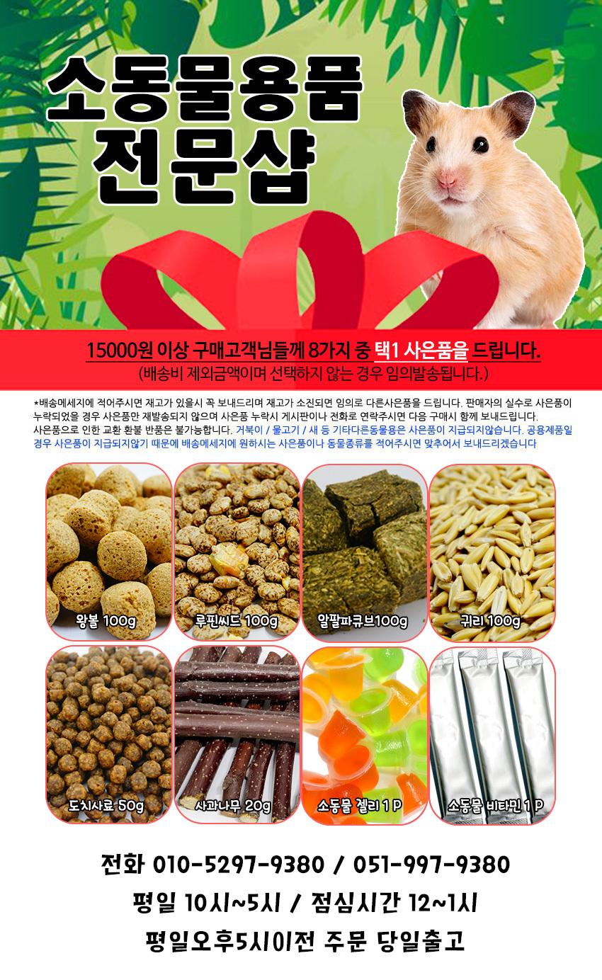 더 내추럴한 열풍건조밀웜 100g - 에이펫, 7,200원, 햄스터/다람쥐용품, 사료/건초