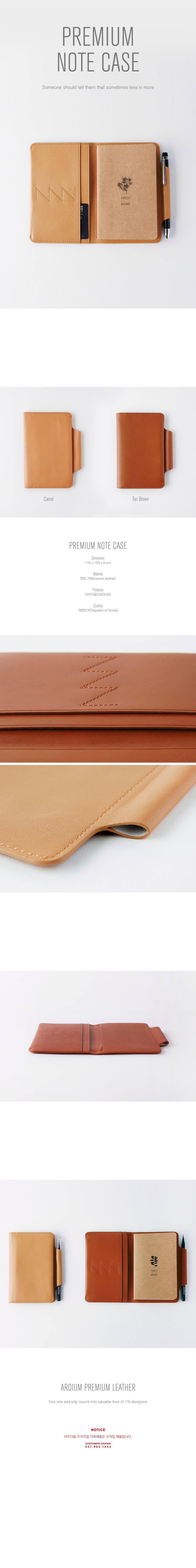 Premium Note Case