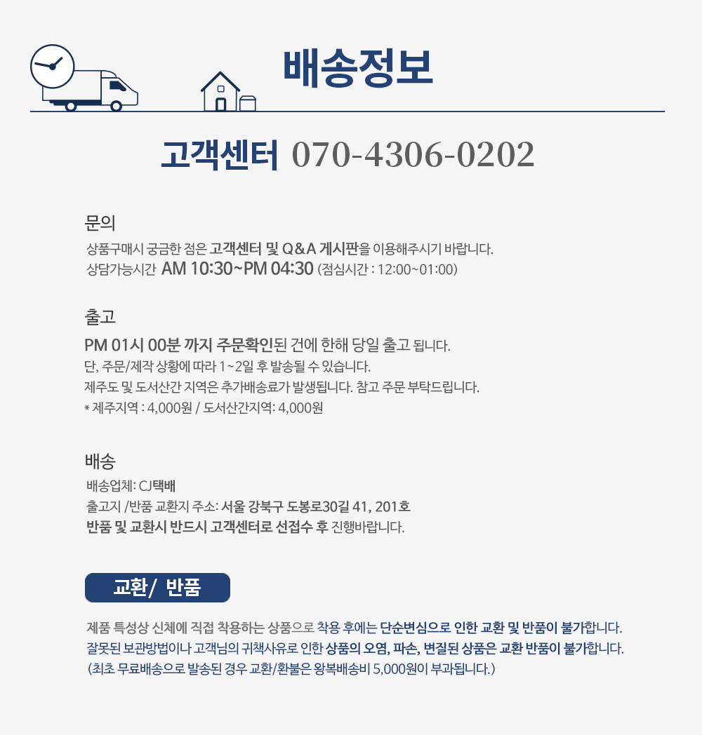바람꽃 볼드 귀걸이 2color - 클레어쥬얼리, 9,700원, 진주/원석, 볼귀걸이
