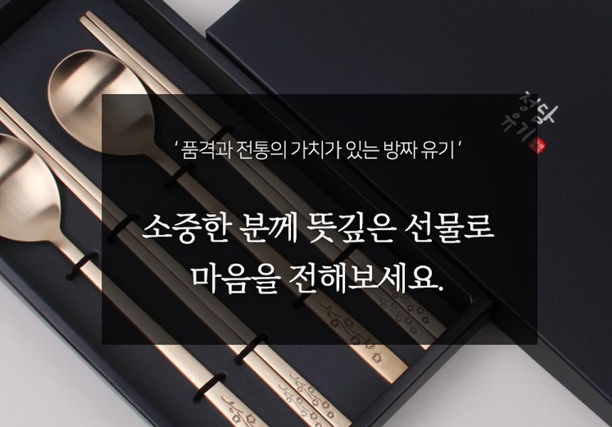 브로마인드 - 소개