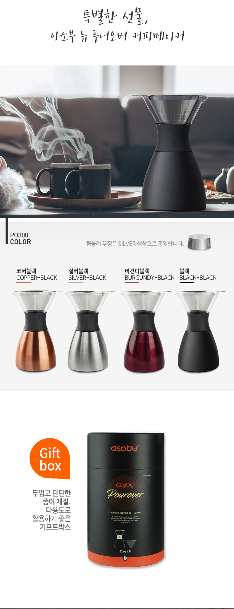 new_pourover_11.jpg