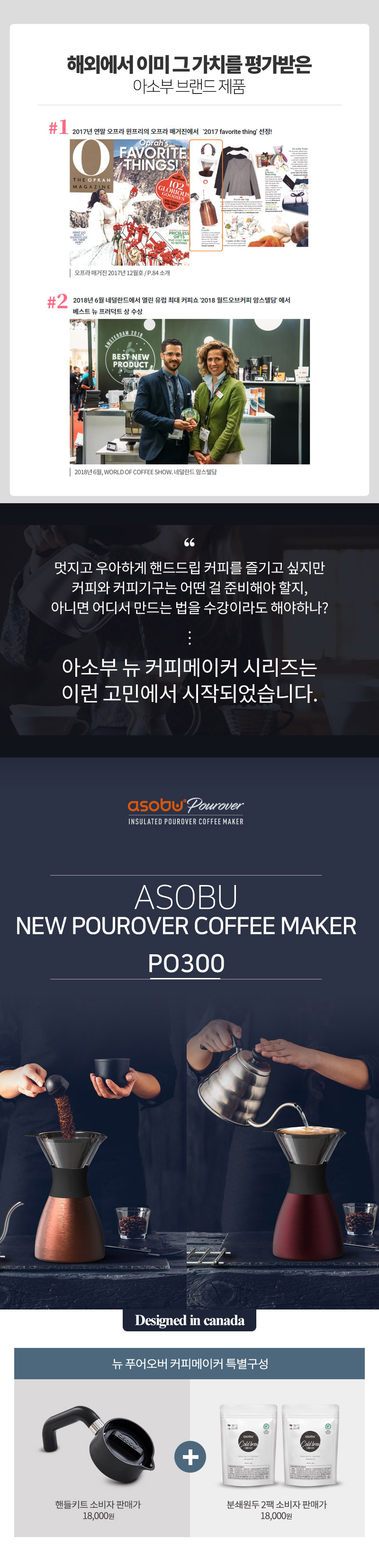 new_pourover_2.jpg