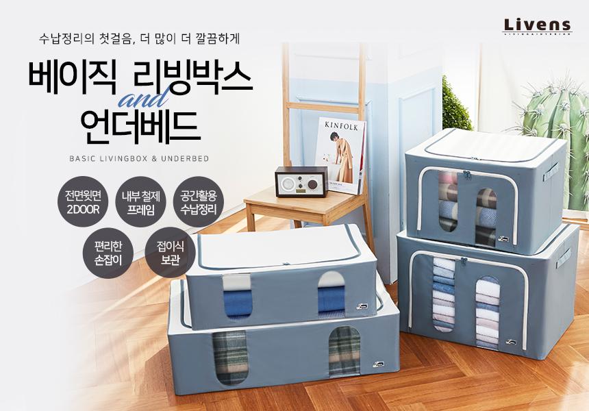 아소리빙 - 소개