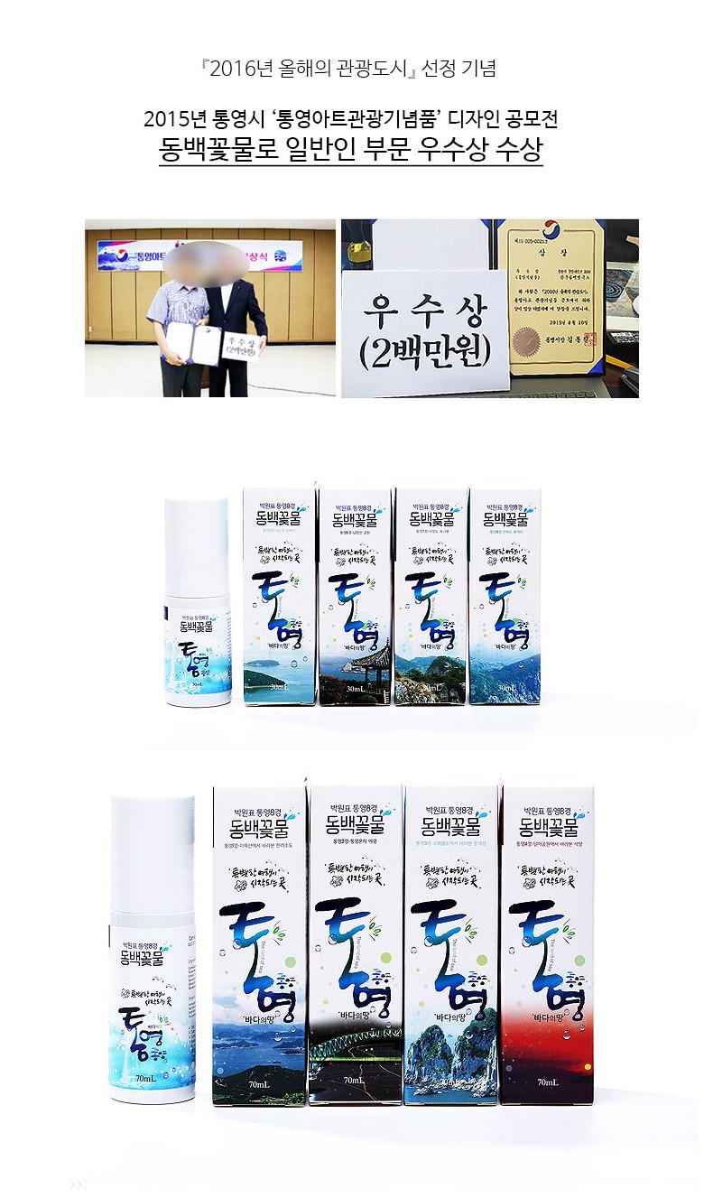 water_220_detail05.jpg