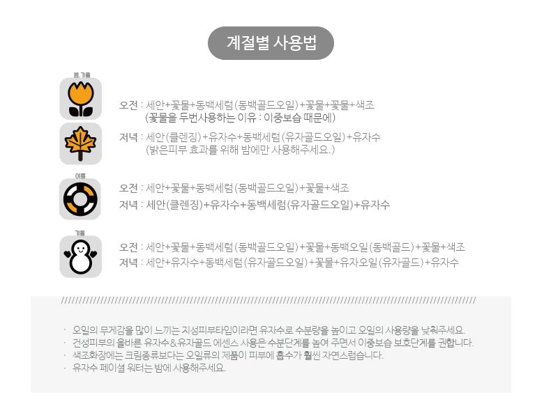 yuzamist_220ml_04_1.jpg