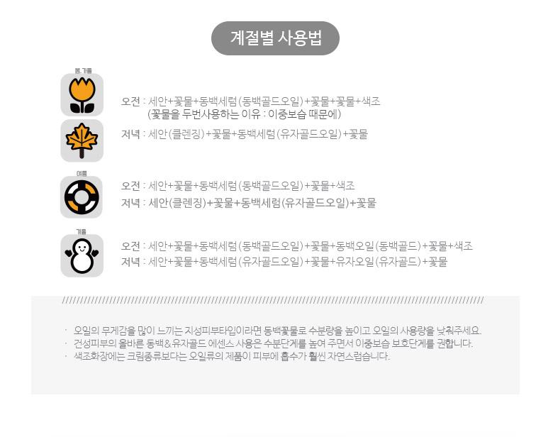 yuja_30_detail06.jpg