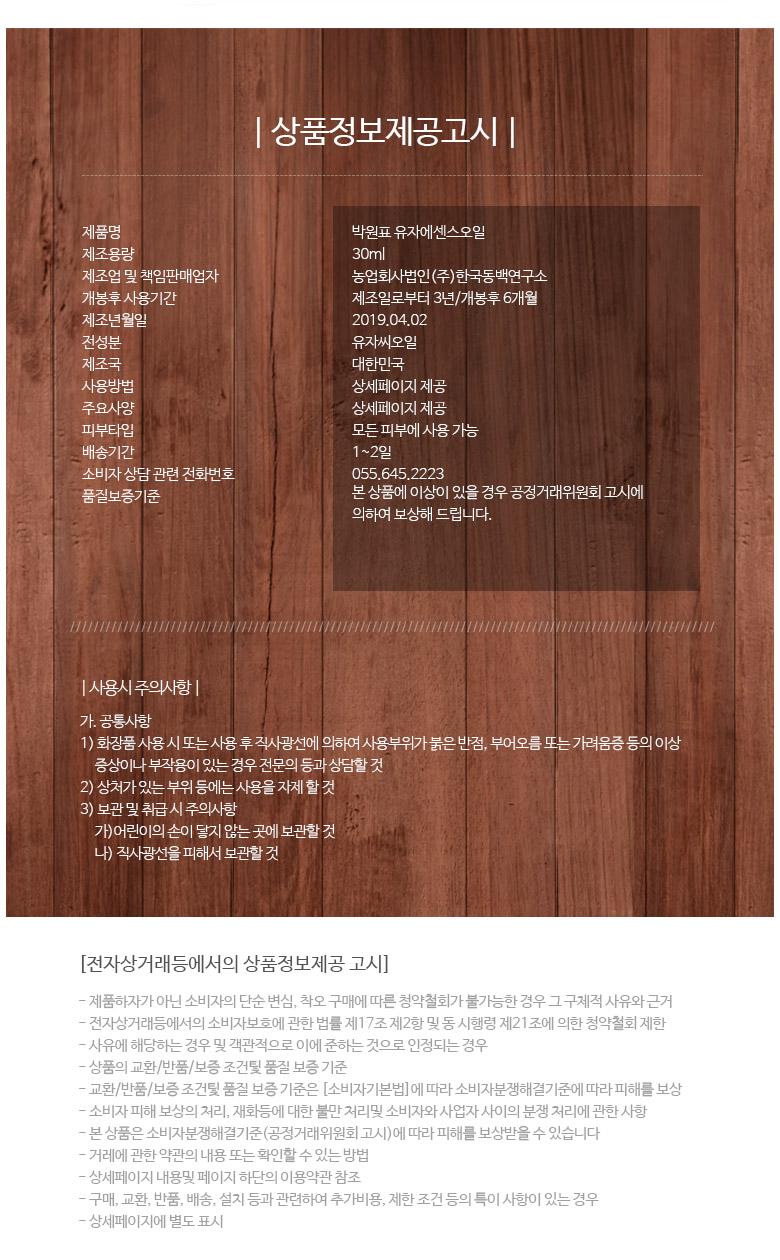 yuja_30_detail08.jpg