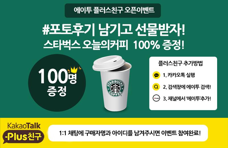 200205_%EC%83%81%EB%8B%A8%EC%9D%B4%EB%AF%B8%EC%A7%80_800_05.jpg