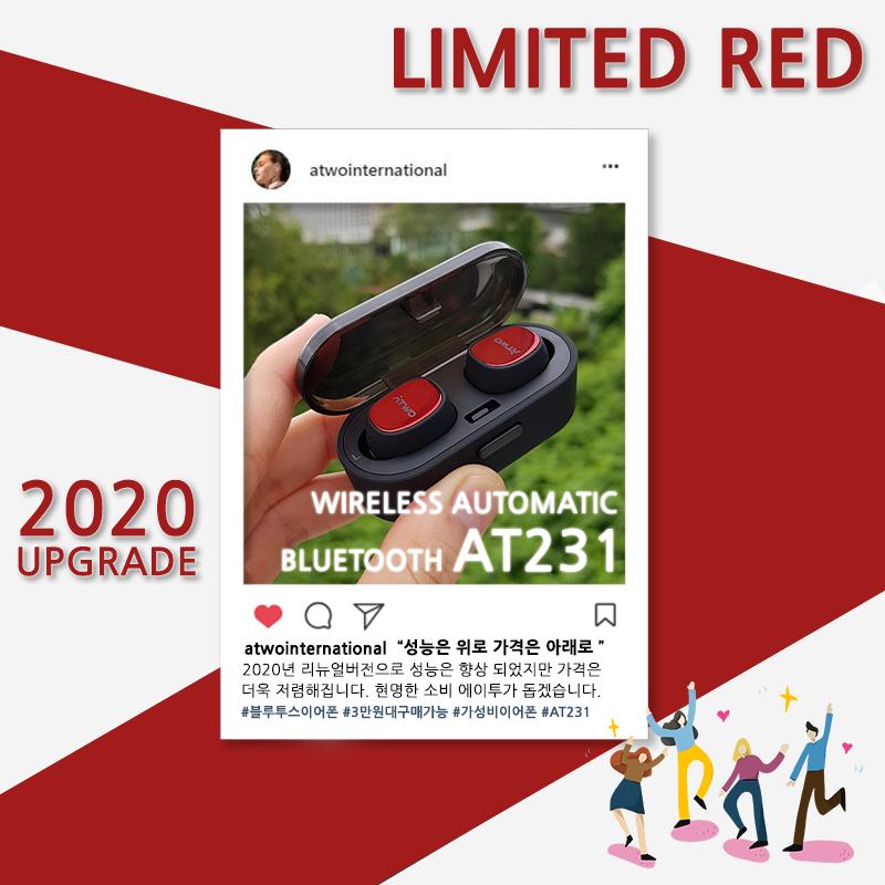 AT231_RED_%EC%83%81%EB%8B%A8%EC%9D%B4%EB%AF%B8%EC%A7%80800.jpg