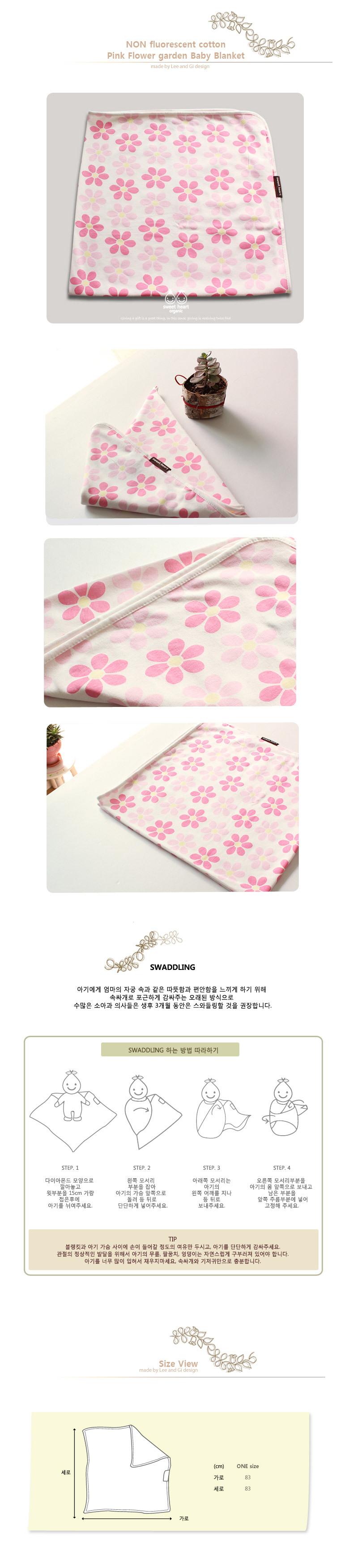 blanket%20flowerpink.jpg