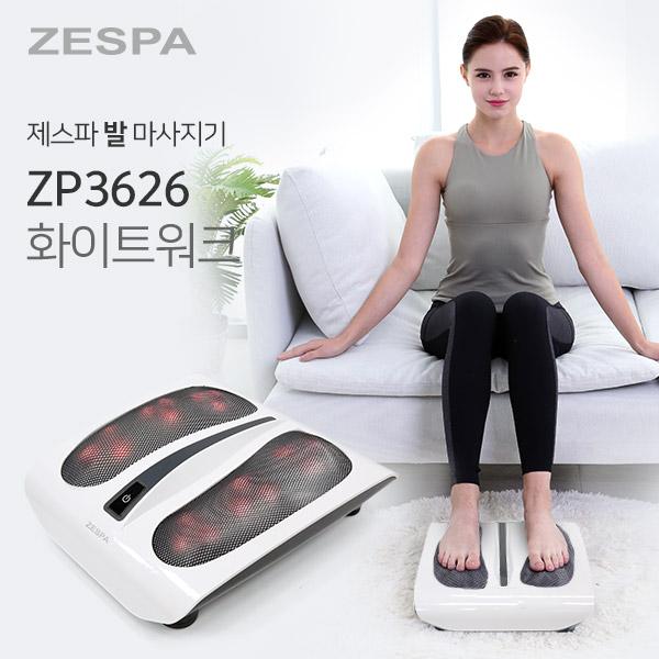 [제스파] 화이트워크 발마사지기 / ZP3626