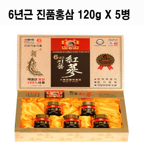 금산 6년근 진품홍삼농축액(120g x 5p)