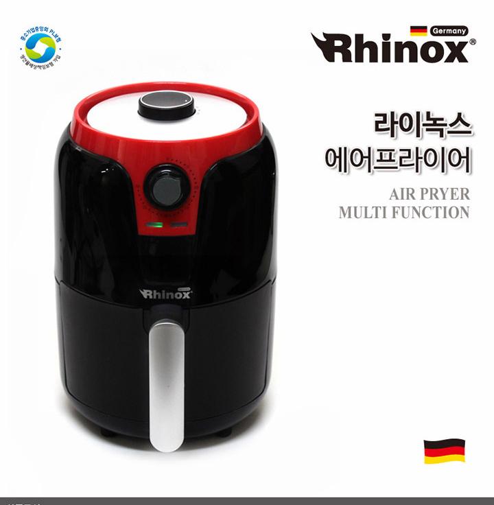 [독일 라이녹스] 에어프라이어 1.6L / RXJL-D36
