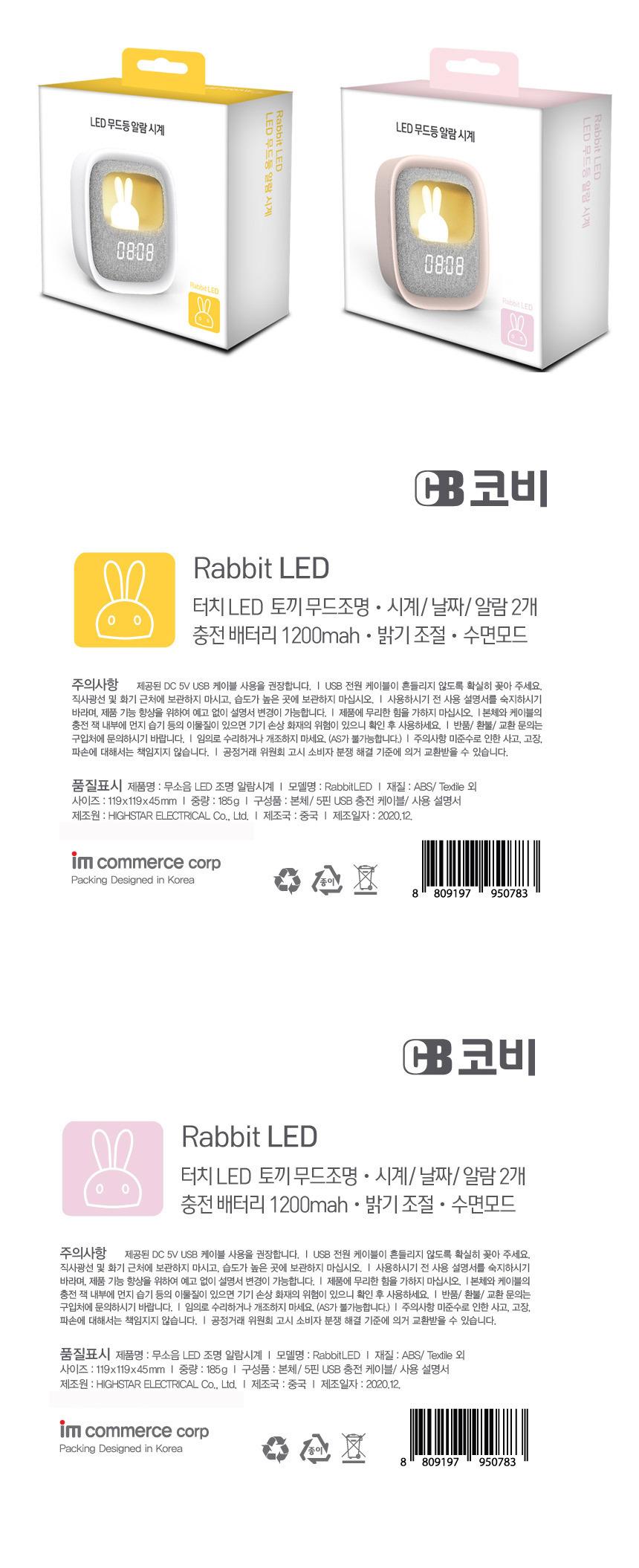 RabbitLED_s.jpg
