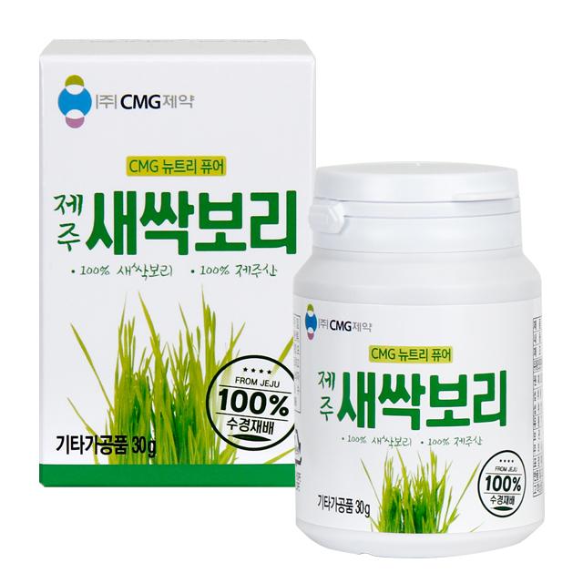 [차병원 CMG제약] 제주 유기농 새싹보리 분말 30g x 1통