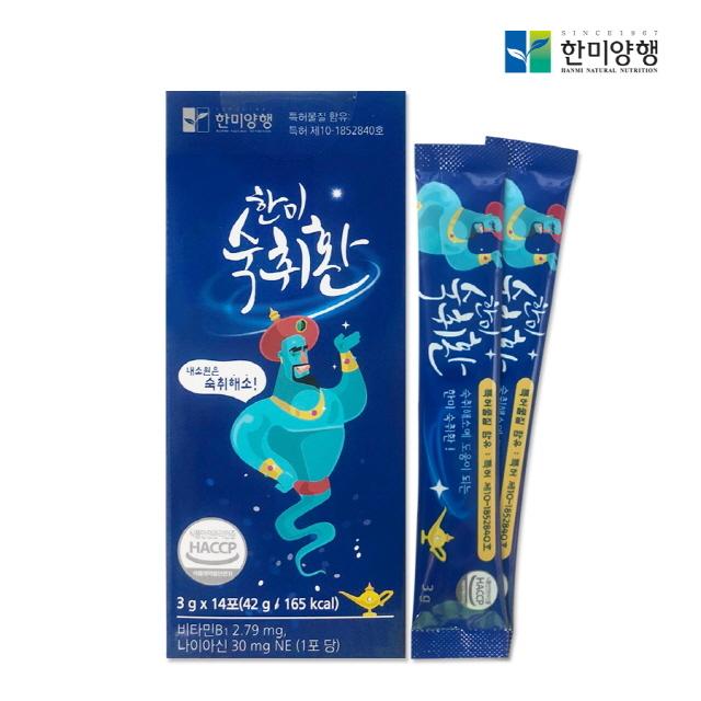 [한미양행] 숙취환 3g x 14포
