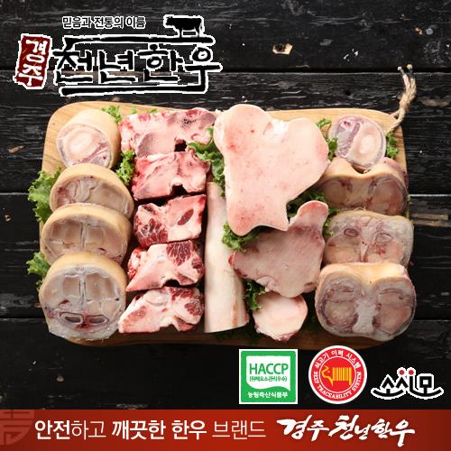 [경주천년한우] 보신세트 2호(사골1kg+우족2kg+잡뼈1kg)