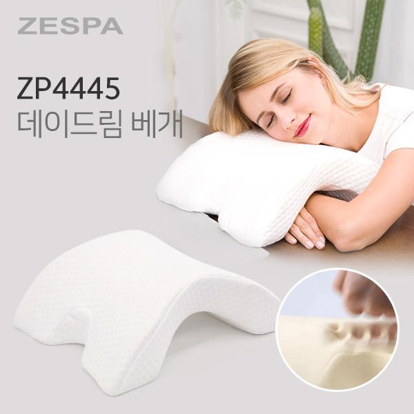 [제스파] 데이드림 베개 / ZP4445